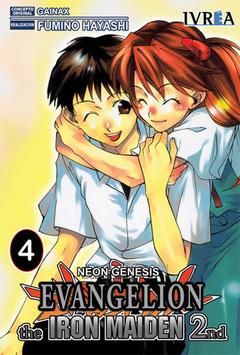 EVANGELION THE IRON MAIDEN 2ND  04