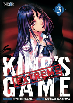KING´S  GAME EXTREME 03 - comprar online