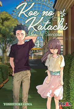 KOE NO KATACHI - 04
