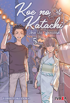 KOE NO KATACHI - 05