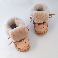 First Steps Eskimo Boots Coconut
