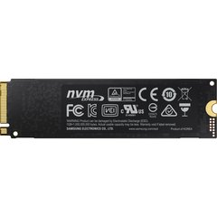 Imagen de Samsung 970 Evo Plus 250gb Nvme M.2 Disco Estado Solido - STOCK INMEDIATO