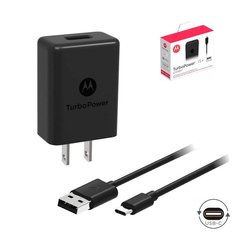 CARGADOR MOTOROLA TURBO POWER ORIGINAL - comprar online