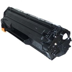 Toner alternativo HP 2612A