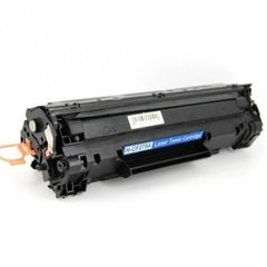 Toner alternativo HP 279A