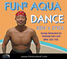 Fun 2 Aqua Dance 123-125 bpm
