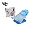 Sillita de baño baby innovation