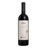 VINHO DON CANDIDO DOCUMENTO MERLOT D.O. 750 ML
