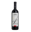 VINHO DON CANDIDO MARSELAN 750 ML