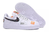 TÊNIS NIKE AIR FORCE JUST DO IT - comprar online