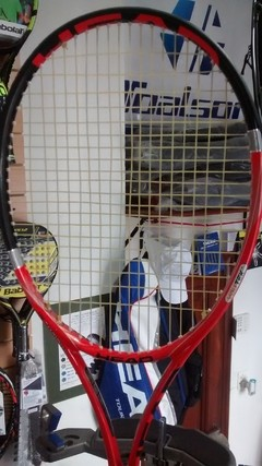2 Head Youtek Radical MP (impecables) - TennisHero e-shop