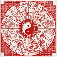 Curso #7 de Feng Shui: Astrología China