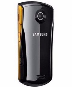 SAMSUNG STAR 3G GT-S5620B WI-FI, CAM 3.2, GPS, BLUETOOTH, MP3 PLAYER, RÁDIO FM, CARTÃO 2GB - comprar online
