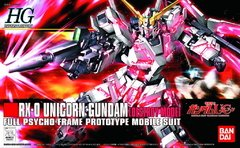 RX-0 UNICORN GUNDAM DESTROY MODE FULL PSYCHO-FRAME PROTOTYPE MOBILE SUIT