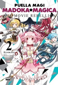 PUELLA MAGI MADOKA - THE MOVIE REBELLION #02