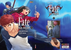 FATE/STAY NIGHT #09 - comprar online