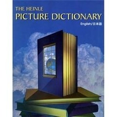 THE HEINLE PICTURE DICTIONARY BILINGUAL EDITIONS-JAPANESE