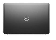 Dell Inspiron i7 Display 17 2000GB - comprar online