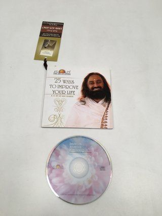 25 WAYS TO IMPROVE YOUR LIFE RAVI SHANKAR CON CD INGLÉS (USADO)