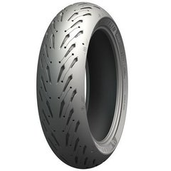 Pneu Michelin Pilot Road 5 160/60R17 na internet