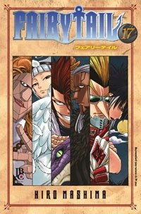 Fairy Tail #17