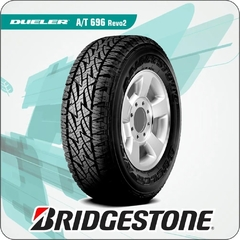 Dueler AT Revo 2 LT235/ 75 R15 110 S Bridgestone