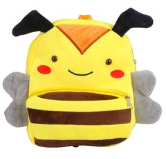 "Mochila Jardin Animalitos peluche 12"" AE192 - Bag Center"