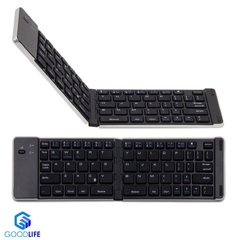 Teclado Plegable Portatil Bluetooth Aluminio Tablet Celular F66 - GoodLife