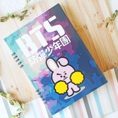 Caderno BT21 Cooky