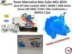 Toner Alternativo Max Color Mcl-601x P/hp Laserjet / Cian