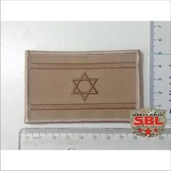 Patch Bandeira Israel - loja online