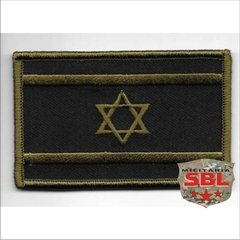Patch Bandeira Israel