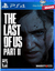 USADO THE LAST OF US 2