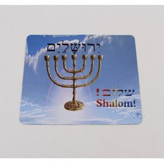 Mouse Pad Menorah