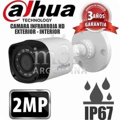 Kit Seguridad Dahua Dvr 8 Full Hd 1080p + 6 Camaras 2mp Cctv en internet
