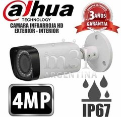 Cámara Seguridad Dahua Waterproof 4 Mp Hd Ip67 Hac-hfw1400r - comprar online