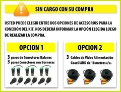Kit Seguridad Dahua Dvr 4 + 3 Camaras 2mp 1080p Exterior en internet