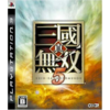 DYNASTY WARRIORS 5 - PS3